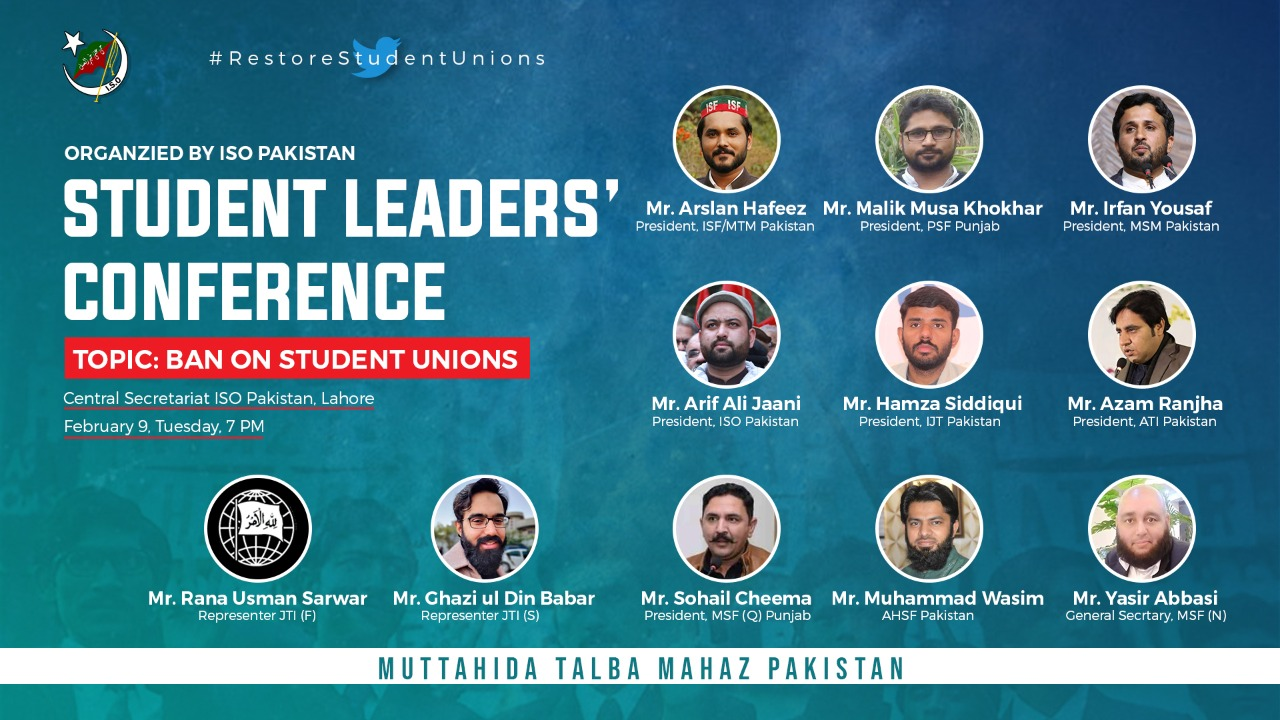 Students Leaders' Conference